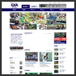 野球留学・野球合宿・野球教室・野球塾のベーコミ