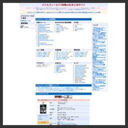 バトルフィールド3攻略wikiまとめ[GAME-CMR.com]
