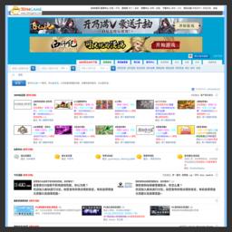 单机游戏_单机游戏下载bbs.3dmgame.com_3DMGAME_中国单机游戏论坛截图