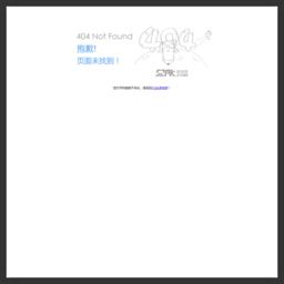 52PK游戏论坛网站截图