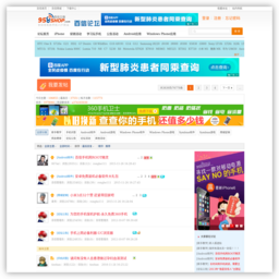 网站 百信手机论坛(bbs.958shop.com) 的缩略图