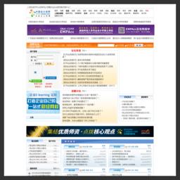 中国会计视野论坛