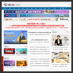 河南一百度百度与河南日报报业集团联合打造