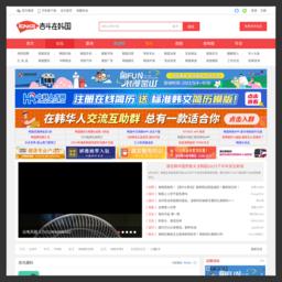 奋韩网:奋斗在韩国,在韩留学生、华人生活交友中文社区