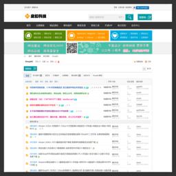 ShopNC模板,ShopNC主题,ShopNC插件-魔扣论坛