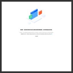 新浪网-百味论坛