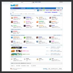 网页游戏论坛