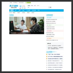 西子论坛_网站百科