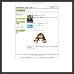 歯科材料販売BEAM Webショップ