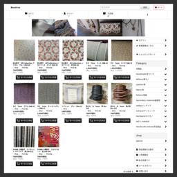 Beehiveでは、オリジナルパターンや、リネンやコットンなどの生地、副資材を販売しています。
