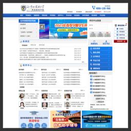 北京外国语大学网络教育学院-致力于成人学历继续教育-远程教育