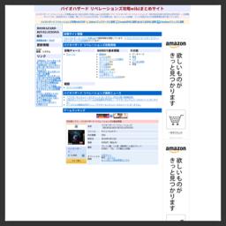 バイオハザード リベレーションズ攻略wikiまとめ[GAME-CMR.com]
