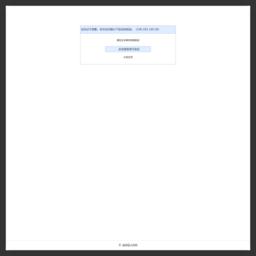 北京赶集网