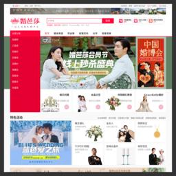 中國婚博會官方網站截圖