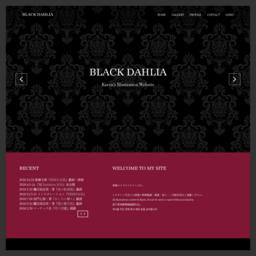 ブラック・ダリア