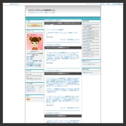 バイナリーオプションの自動売買ソフト