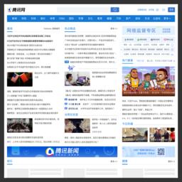 腾讯博客首页_腾讯网