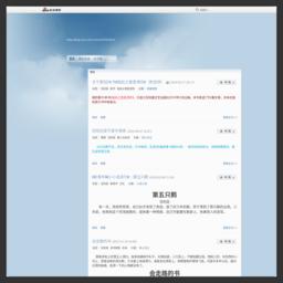 包利民网站缩略图