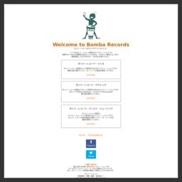 ボンバ・レコードが運営する期間限定のCD・レコード安売りセールのサイトです