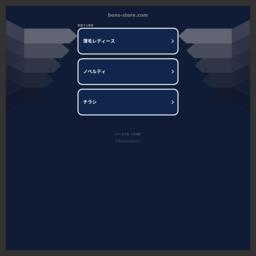 静岡発。iPod、iPhone、iPadの新品部品、中古部品を世界中から直輸入。ネコポスなら日本全国一律199円で発送中!!