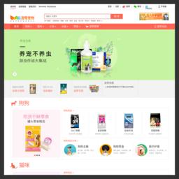 宠物玩具-波奇网-芒果目录站推荐