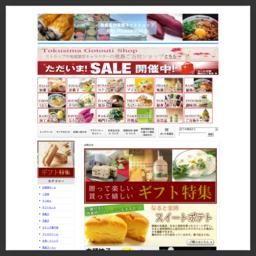 徳島とくとくターミナル内の徳島県物産館は徳島の素材にこだわった特産品、名産品やおみやげを多数販売しています。