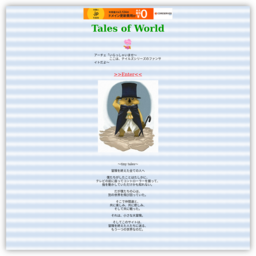 Tales of World