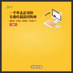 candou.com的网站截图