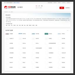 【沧州】_沧州黄页/企业名录/品牌大全-中国供应商