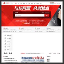 沧州搜狐焦点网