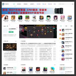 中华有才网职业频道