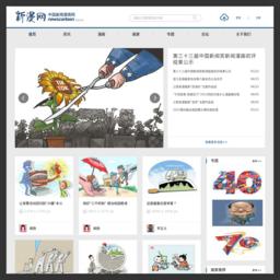 中国新闻<font color='red'>漫画网</font>