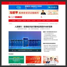 中国央企新闻网