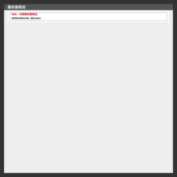cc动漫论坛网站缩略图