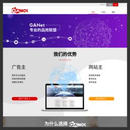 成果网广告联盟的网站LOGO