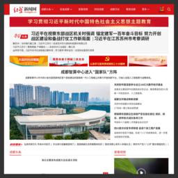 http://chengdu.cn网站截图