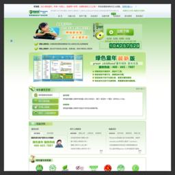 绿色童年_限制控制和管理孩子上网时间,帮助学生戒除网瘾,反黄绿色上网的软件