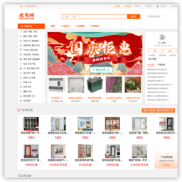 china.coovee.net的网站截图