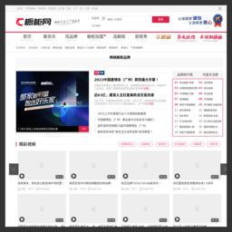 chinachugui.com的网站截图