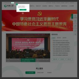 中国人寿官方网站