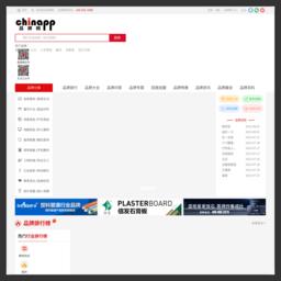 商务服务-中国品牌网-芒果目录站推荐
