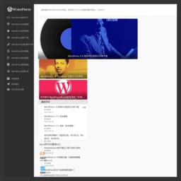 WordPress中文站长导航