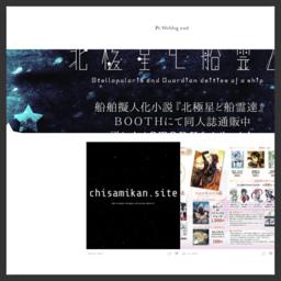 Pt.Weblog 2nd