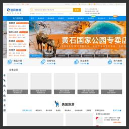 美国|加拿大旅游,华人旅行社,美欧澳洲出境旅行服务_途风网携程旗下
