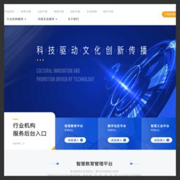 中国网+国家互联网服务平台