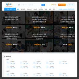 cooco.net.cn的网站截图