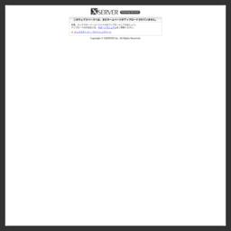 広島インターネット企業-キューボス