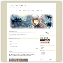 CRYSTAL EARTH