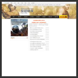 CS1.6中文版官方下载_反恐精英官网网站缩略图