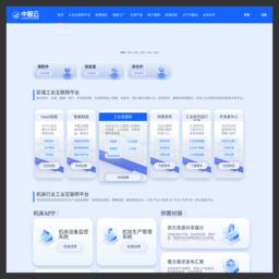 cserver.com.cn缩略图